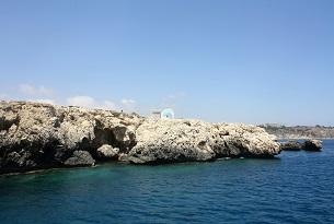 Cipro-escursione-protaras-agia-napa