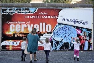 Napoli-citta-della-scienza-mostra-brain