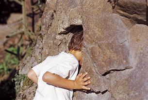 Giardini Merano per bambini, roccia sonora