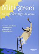 miti greci_La Nuova Frontiera Junior copia